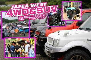 4WDSUV2017_web_L